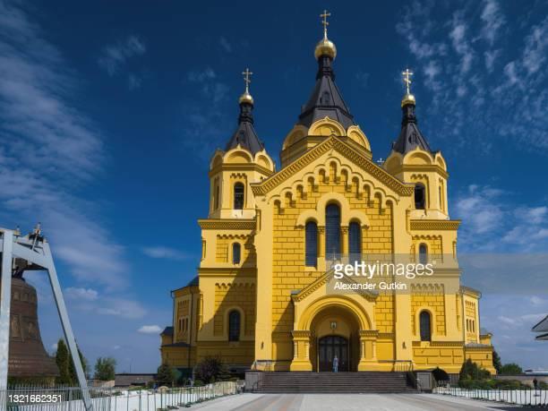 alexander nevsky cathedral, nizhny novgorod - ニジニ・ノヴゴロド ストックフォトと画像