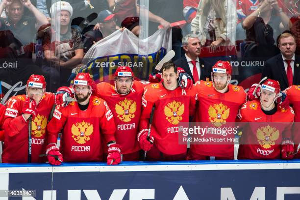Alexander Ovechkin and teammates looks on during the 2019 IIHF Ice Hockey World Championship Slovakia third place playoff game between Russia and...