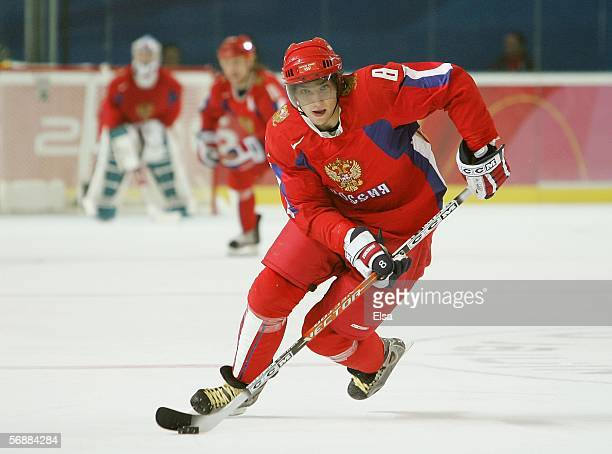 Alexander Ovechkin of Russia controls the puck during the men's ice hockey Preliminary Round Group B match between Russia and Latvia during Day 9 of...