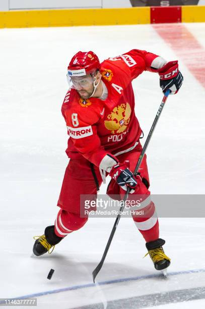 Alexander Ovechkin of Russia in actio during the 2019 IIHF Ice Hockey World Championship Slovakia third place playoff game between Russia and Czech...