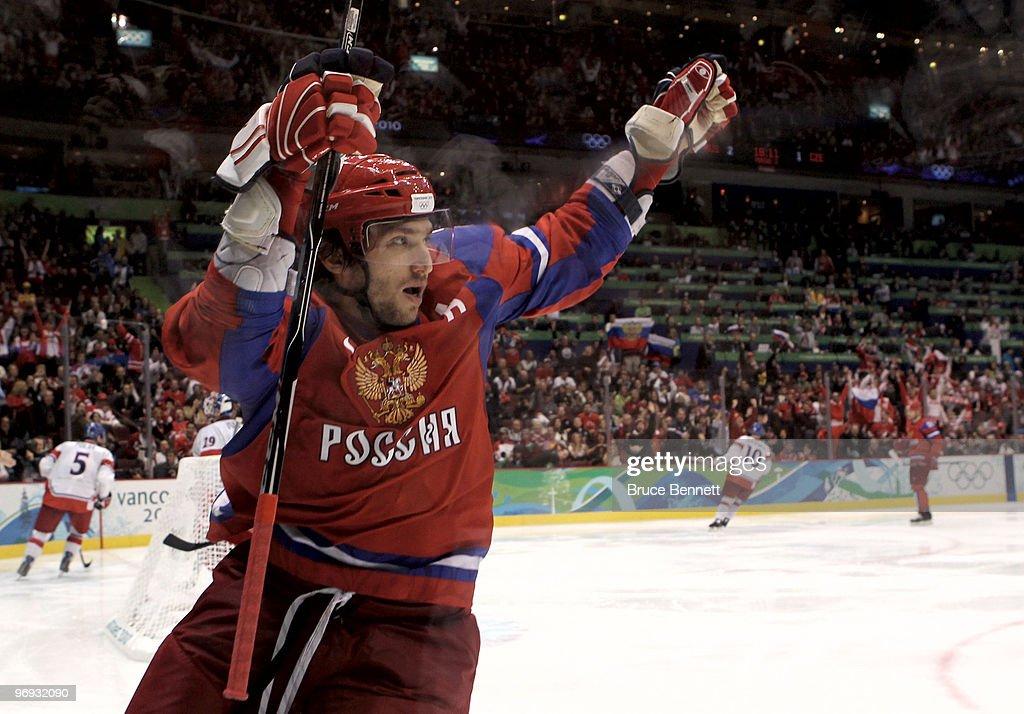 Ice Hockey - Day 10 - Russia v Czech Republic : News Photo