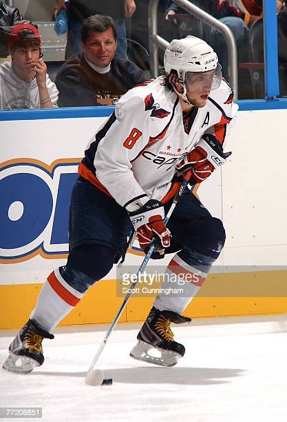 Alexander Ovechkin of the Washington Capitals carries the puck against the Atlanta Thrashers at Philips Arena on November 15 2005 in Atlanta Georgia