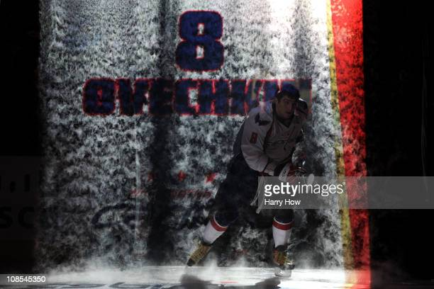 Alexander Ovechkin of the Washington Capitals is introduced during the Honda NHL SuperSkills competition part of 2011 NHL AllStar Weekend at the RBC...