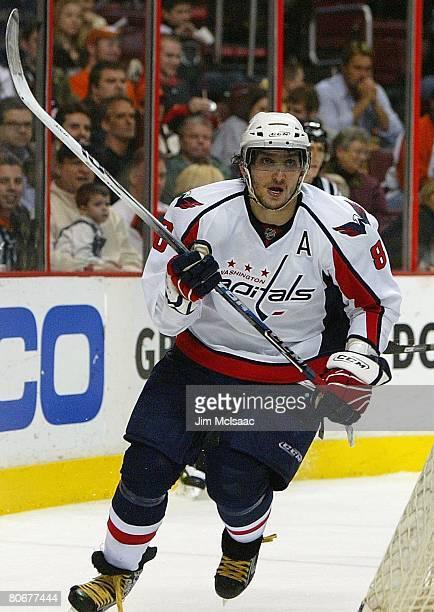 Alexander Ovechkin of the Washington Capitals skates against the Philadelphia Flyers on February 6, 2008 at Wachovia Center in Philadelphia,...