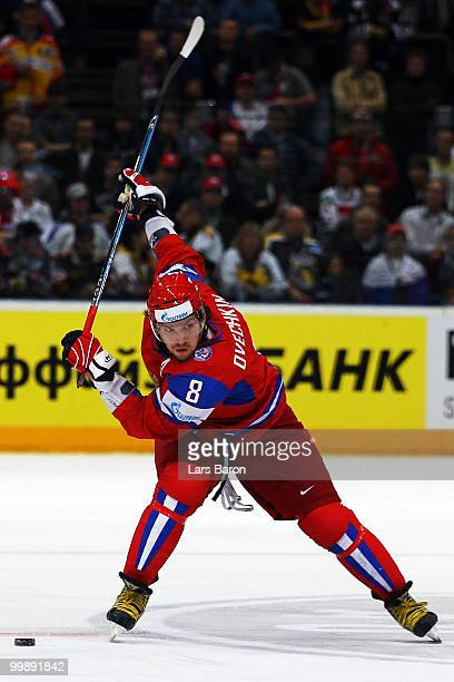 Alexander Ovechklin of Russia shoots on goal during the IIHF World Championship qualification round match between Russia and Finland at Lanxess Arena...