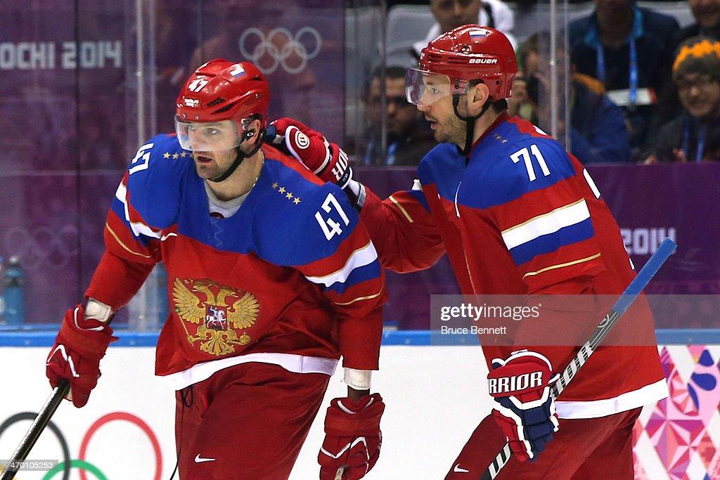 Ice Hockey - Winter Olympics Day 11 - Russia v Norway : News Photo