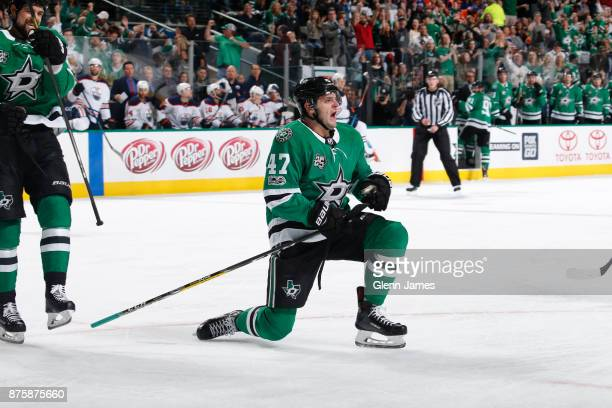 Alexander Radulov of the Dallas Stars celebrates a goal against the Edmonton Oilers at the American Airlines Center on November 18 2017 in Dallas...