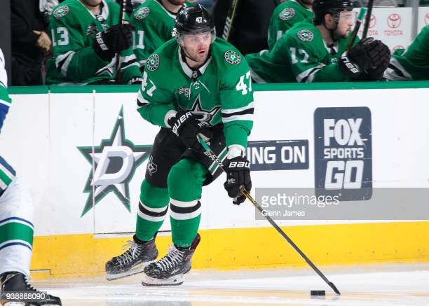 Alexander Radulov of the Dallas Stars handles the puck against the Vancouver Canucks at the American Airlines Center on March 25 2018 in Dallas Texas...