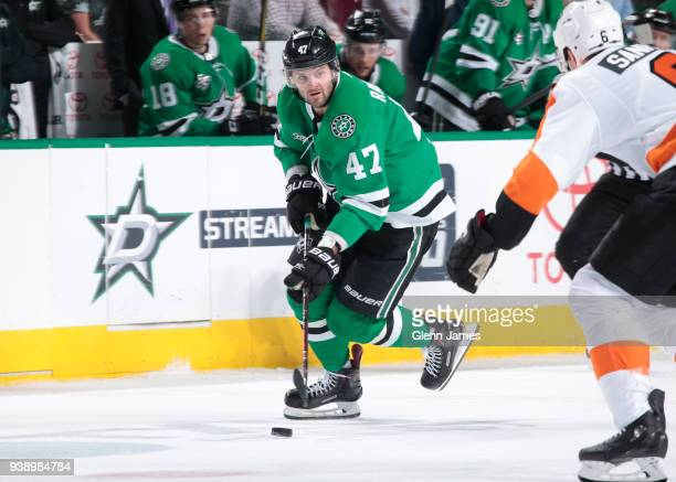 Alexander Radulov of the Dallas Stars handles the puck against the Philadelphia Flyers at the American Airlines Center on March 27 2018 in Dallas...