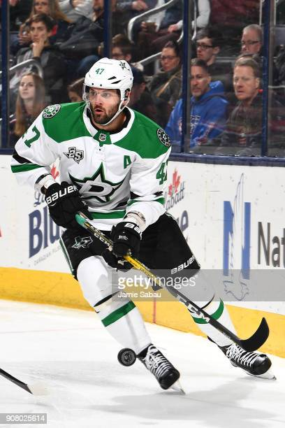 Alexander Radulov of the Dallas Stars skates against the Columbus Blue Jackets on January 18 2018 at Nationwide Arena in Columbus Ohio