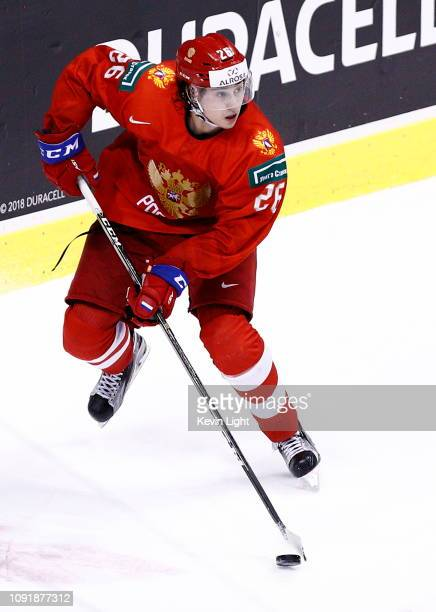 Alexander Romanov of Russia skates against Switzerland during a bronze medal game at the IIHF World Junior Championships at Rogers Arena on January 5...