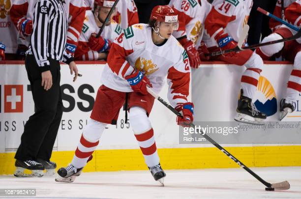 Alexander Romanov of Russia skates with the puck in Group A hockey action of the 2019 IIHF World Junior Championship action against the Czech...