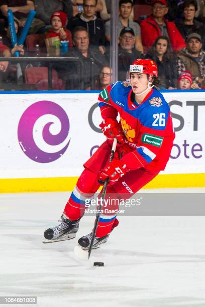 Alexander Romanov of Team Russia skates with the puck against Team Sweden at Prospera Place on December 18 2018 in Kelowna Canada