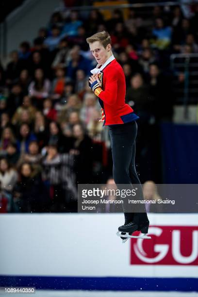 Alexander Samarin of Russia competes in the Men's Free Skating during day four of the ISU European Figure Skating Championships at Minsk Arena on...