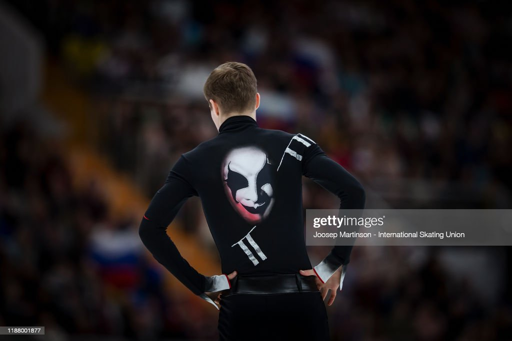 ISU Grand Prix of Figure Skating - Rostelecom Cup : News Photo