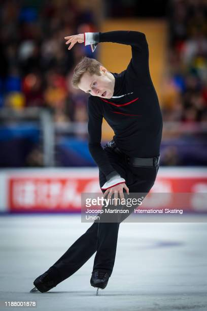 Alexander Samarin of Russia competes in the Men's Free Skating during day 2 of the ISU Grand Prix of Figure Skating Rostelecom Cup at Megasport Arena...