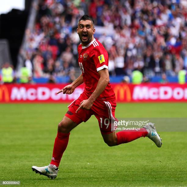 Alexander Samedov of Russia celebrates scoring the opening goal during the FIFA Confederations Cup Russia 2017 Group A match between Mexico and...