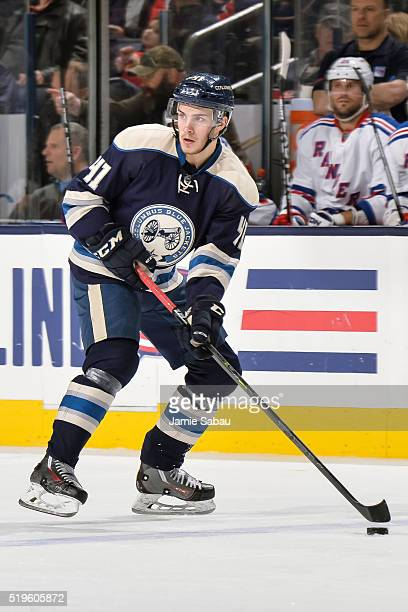Alexander Wennberg of the Columbus Blue Jackets skates against the New York Rangers on April 4 2016 at Nationwide Arena in Columbus Ohio