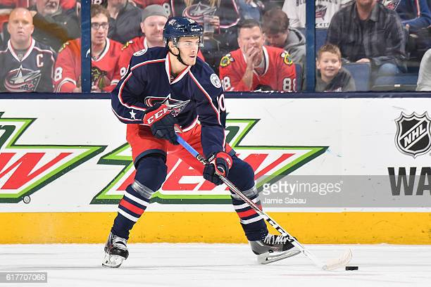 Alexander Wennberg of the Columbus Blue Jackets skates against the Chicago Blackhawks on October 21 2016 at Nationwide Arena in Columbus Ohio