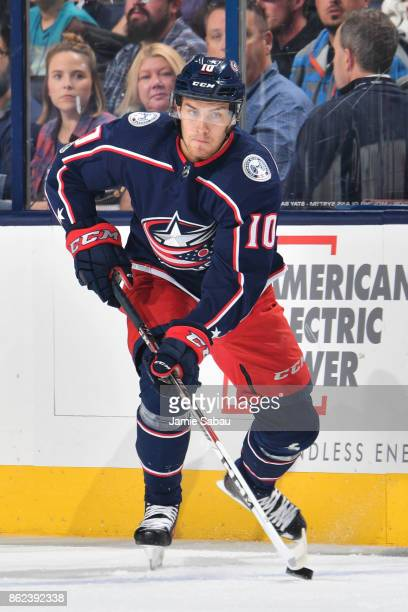 Alexander Wennberg of the Columbus Blue Jackets skates against the New York Rangers on October 13 2017 at Nationwide Arena in Columbus Ohio