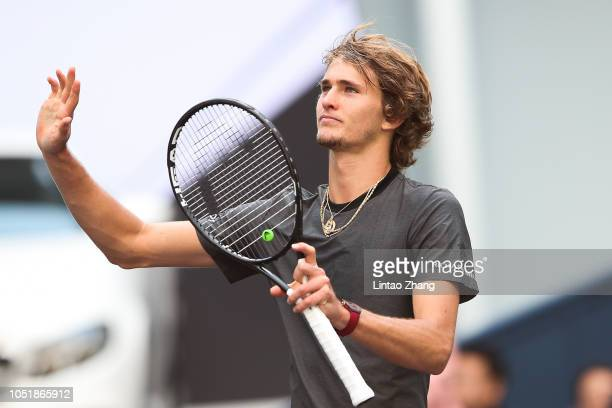 Alexander Zverev of Germany celebrates after defeating Alex De Minaur of Australia during they third round of the 2018 Rolex Shanghai Masters on Day...
