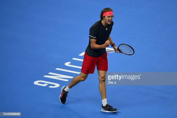 Alexander Zverev of Germany reacts against Malek Jaziri of Tunisia during their Men's Singles 2nd Round match of the 2018 China Open at the China...