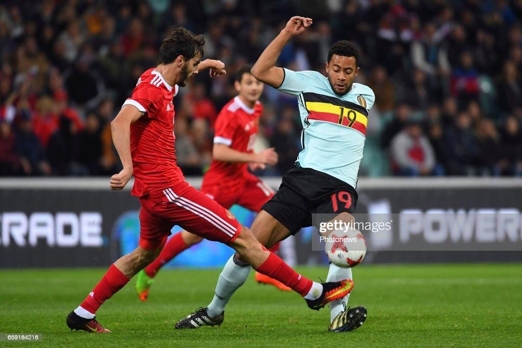 Russia v Belgium - FIFA 2018 World Cup Friendly : News Photo