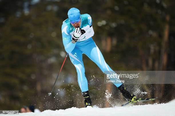 Alexandr Gerlits of Kazakhstan competes in the Men's 75 KM Biathlon event at Alpensia Biathlon Centre during day one of the PyeongChang 2018...