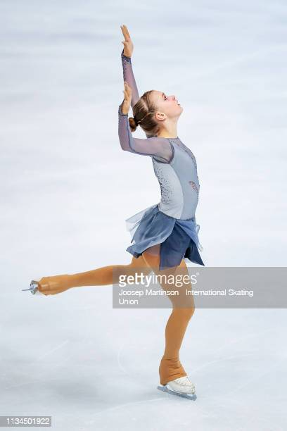 Alexandra Feigin of Bulgaria competes in the Junior Ladies Short Program during day 3 of the ISU World Junior Figure Skating Championships Zagreb at...