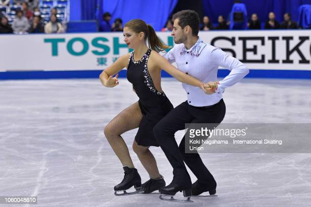 Image result for nazarova nikitin black skates