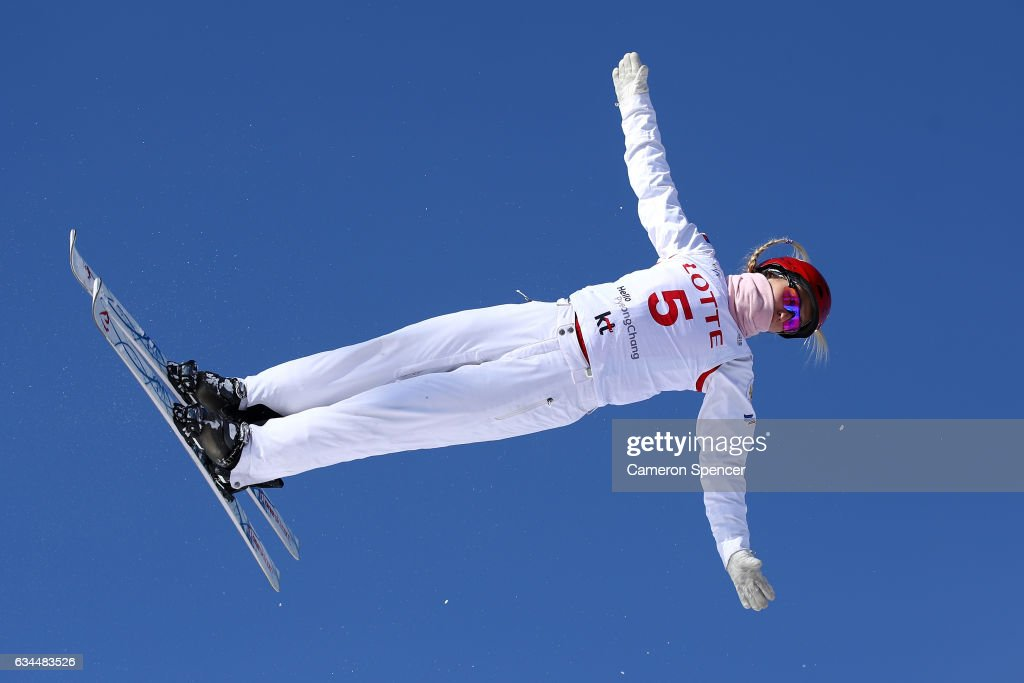 FIS Freestyle Ski World Cup 2016/17 - Aerials