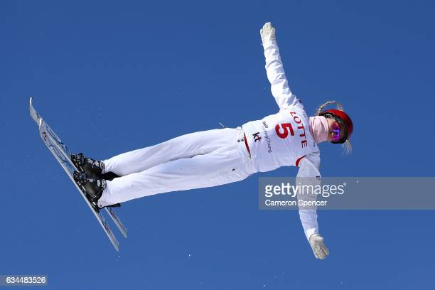 Alexandra Orlova of Russia performs an aerial during qualification in the FIS Freestyle Ski World Cup 2016/17 Ladies Aerials at Bokwang Snow Park on...