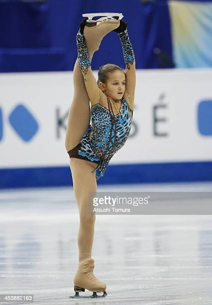 Alexandra Proklova of Russia compete in the Junior ladies's free program during day two of the ISU Grand Prix of Figure Skating Final 2013/2014 at...