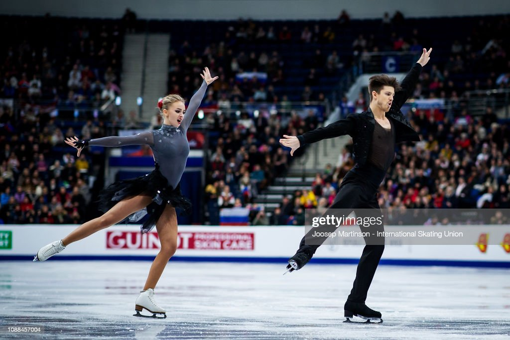 ISU European Figure Skating Championships : News Photo