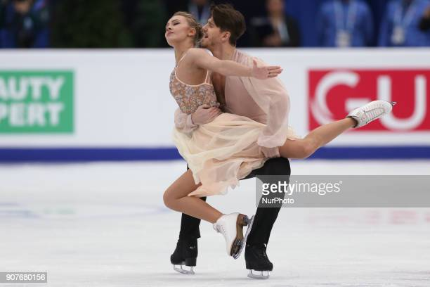 Alexandra Stepanova and Ivan Bukin of Russia perform during an ice dance free dance event at the 2018 ISU European Figure Skating Championships at...