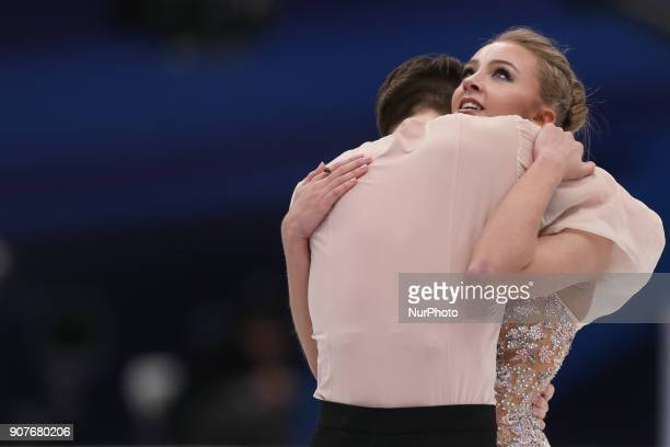 Alexandra Stepanova and Ivan Bukin of Russia perform during an ice dance free dance event at the 2018 ISU European Figure Skating Championships, at...
