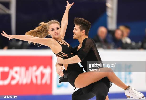 Alexandra Stepanova and Ivan Bukin of Russia perform in the free dance program during the ISU Grand Prix of Figure Skating Rostelecom Cup in Moscow...