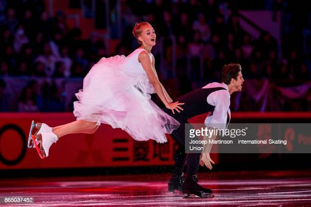 Alexandra Stepanova and Ivan Bukin of Russia perform in the Gala Exhibition during day three of the ISU Grand Prix of Figure Skating, Rostelecom Cup...
