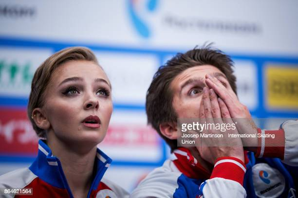 Alexandra Stepanova and Ivan Bukin of Russia react at the kiss and cry in the Ice Dance Free Dance during day two of the ISU Grand Prix of Figure...