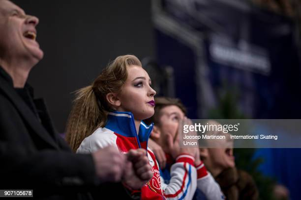 Alexandra Stepanova and Ivan Bukin of Russia react at the kiss and cry in the Ice Dance Short Dance during day three of the European Figure Skating...