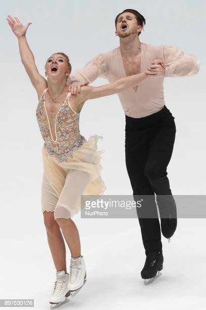 Alexandra Stepanova and Ivan Bukin perform free dance at the Russian Figure Skating Championships in St on December 23 2017 Petersburg on December 23...