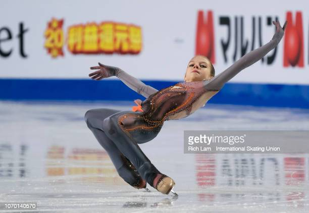 Alexandra Trusova of Russia competes in the Free Skate portion of the Junior Ladies Championships on December 2018 at the ISU Junior Senior Grand...