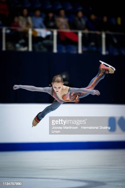 Alexandra Trusova of Russia competes in the Junior Ladies Free Skating during day 4 of the ISU World Junior Figure Skating Championships Zagreb at...