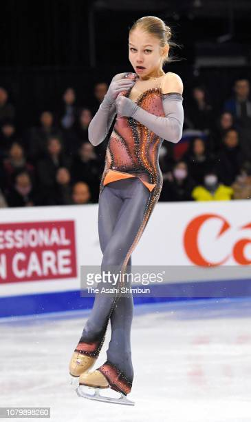 Alexandra Trusova of Russia competes in the Junior Ladies' Free Skating during the ISU Junior and Senior Grand Prix of Figure Skating Final on...