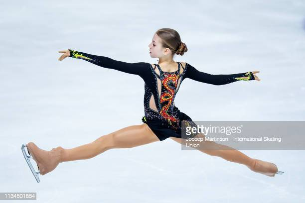 Alexandra Trusova of Russia competes in the Junior Ladies Short Program during day 3 of the ISU World Junior Figure Skating Championships Zagreb at...