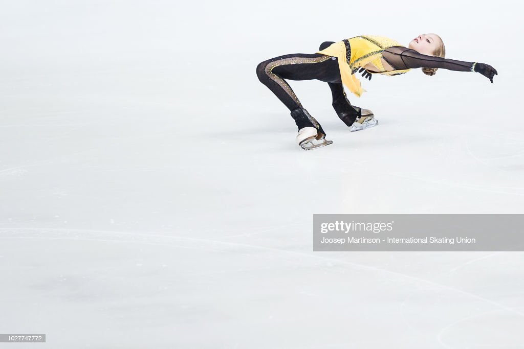 ISU Junior Grand Prix of Figure Skating - Kaunas : News Photo