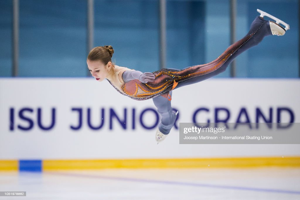 ISU Junior Grand Prix of Figure Skating - Yerevan : News Photo