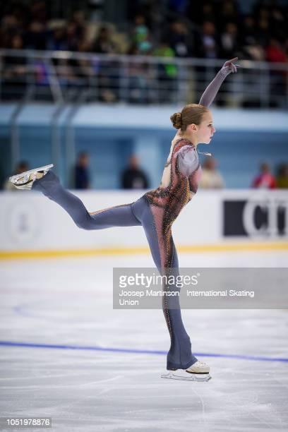 Alexandra Trusova of Russia competes in the Ladies Free Skating during the ISU Junior Grand Prix of Figure Skating at Irina Rodnina Ice Rink on...