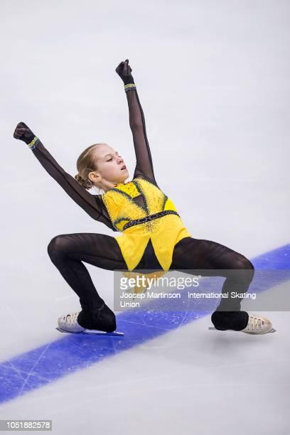 Alexandra Trusova of Russia competes in the Ladies Short Program during the ISU Junior Grand Prix of Figure Skating at Irina Rodnina Ice Rink on...