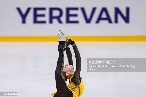 Alexandra Trusova of Russia competes in the Ladies Short Program during the ISU Junior Grand Prix of Figure Skating at Irina Rodnina Ice Rink on...